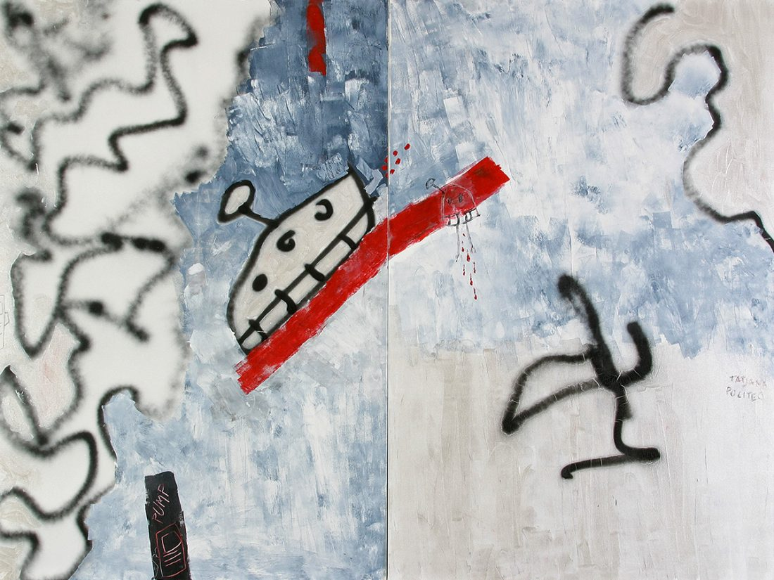 kombinirana tehnika / mixed media, 200x150 cm, 2007.